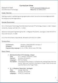 Sample Information Technology Resume 2018 Civil Engineering