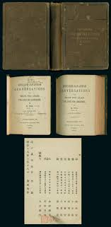 For Example You Are Welcome Sir Left Column Is Transliterated As Anata Yoku Irasshai Mashita Right A Picture Of The Covers Title Pages