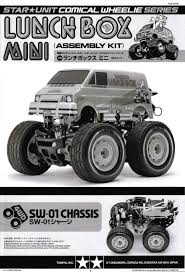 100 Monster Truck Lunch Box Assembly Manual Of Tamiya 57409 Mini SW01