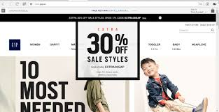 Gap 30 Off Coupon 2018 Uk / Officemax In Store Printing Coupons Home Depot August Coupon Codes Blog Deep Discounts On Amazon Looking For Learn Merch Informer How To Set Up In Seller Central The Secret To Saving 2050 And Its Not Using Purseio Coupon Code Boots 2018 Chase 125 Dollars Create Etsy Get Free Gift Card From Uc Desktop Browser Spycoupon Promo Code Reability Study Which Is The Best Site Who Wants A 40 Shop Tgw June Deals Cne