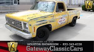 Chevrolet C10 | Gateway Classic Cars Allan Mccostlins Restomod 1970 Chevy C10 Blends Form And Function Trucks For Sale Dennis Truck Parts 1965 Chevrolet Ck For Sale Near Woodland Hills California Unveils 2018 Ctennial Edition Pickup News Car Blazer Cars Survivor Hot Rod Network Customer C10 C15 1967 1968 1969 Chevy Truck Ck Survivor 71 Of The Year Late Finalist Goodguys 72 Cheyenne Super 4 Speed Ac 4x4 In Texas Sold
