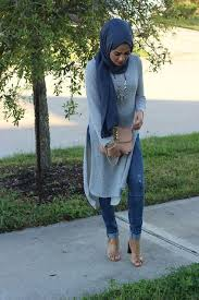 7 2106 And 2017 Hijab Style That Really Tend Girls To Rock
