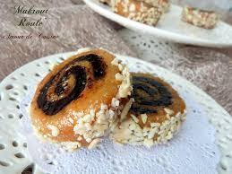 amour de cuisine makrout frit makrout el maqla ou el makla مقروط المقلة amour de