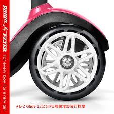 zara si鑒e social si鑒e auto bebe confort axiss groupe 1 100 images 人和書and