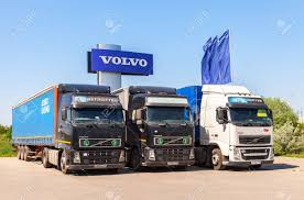 SAMARA, RUSSIA - MAY 29, 2016: Volvo Trucks Parked At The Service ... Volvo Trucks Atlanta Car Styles Launches Fast Track Service Wemotorcom Peterborough Ajax Isuzu And Mack Auto Repair Durham Smarts Truck Trailer Equipment Beaumont Woodville Tx The M12tvc Yn08nng Bus Carlisle Reays Of Wigto Flickr Rental Rent A Truck Fh13 4 6x2 460 Tractor Used Centres Economy Galingusias Sunkveimis Lietuvoje Alytaus Kelinkams Gazaslt On Twitter Expert Andrew Low What To Use