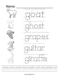 Animal Names Alphabet Letter From A To Z Various Animals Stands Or