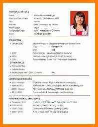Curriculum Vitae Format For Job Applicationexample Of Cv Application Pdf Resume