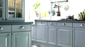 poign馥s cuisine castorama poignees de meuble de cuisine poignee porte cuisine poignace armoire