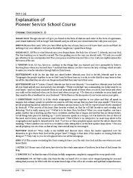 Watchtower Pioneer School Scriptural References 2014