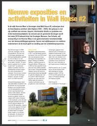100 Wallhouse Wall House 2 On Twitter HttpstcoosZTknRP3u Page59
