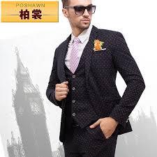 Latest Coat Pants Designs Slim Suits Groom Formal Dress Set Fashionable Casual Polka Dot Suit