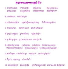 Answers For Khmer Riddles 1pdf Size 263671 Kb Type Pdf