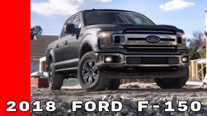 New 2018 Ford F-150 Truck - YouTube