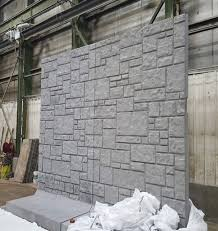 100 Modern Stone Walls InState Manufacture Of Sound For LIRR Expansion