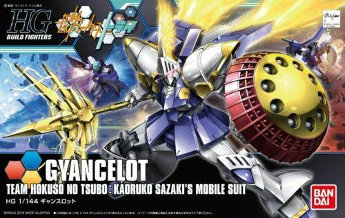 Bandai Hobby Gundam Build Fighters HGBF Gyancelot Hg 1/144 Model Kit