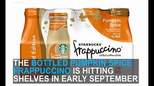 Green Mountain Pumpkin Spice K Cups Calories by New Starbucks Pumpkin Spice Bottled Frappuccino Kicks Off Autumn