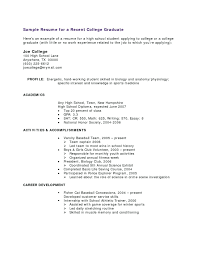 Sample Hr Resume Sample Skills For A Resume Sample Sample Hr ...