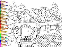 Items Similar To Adult Coloring Page