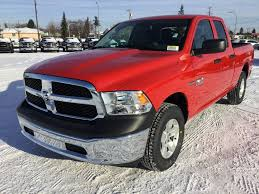 Used Dodge Truck Seats Luxury New Dodge Ram 1500 Truck For Sale In ...