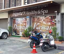 100 Krisana Healthy Spa Chiang Mai