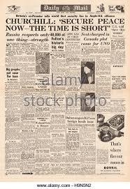 Winston Churchills Iron Curtain Speech Summary by The Iron Curtain Stock Photos U0026 The Iron Curtain Stock Images Alamy