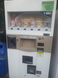 Vending Machine Project