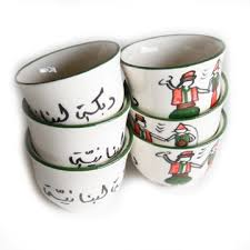 Set Of 6 Ceramic Coffee Cups With Arabic Calligraphy
