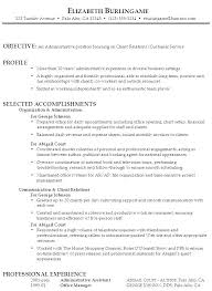 Administrative Assistant Resume Summary No Experience For Sample 9 Example Position Objectives