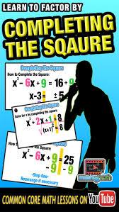 Online Algebra Tiles Factoring by 163 Best Inb Algebra Quadratic Images On Pinterest Teaching Math