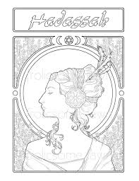 Queen Esther Adult Coloring Page