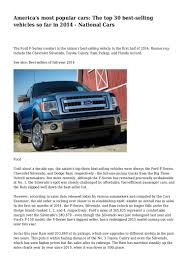 100 Top Trucks Of 2014 Americas Most Popular Cars The Top 30 Bestselling