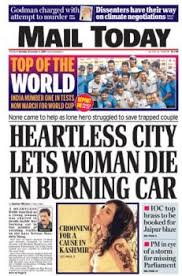 Mail Today Latest Newspaper