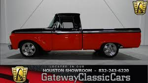 1965 Ford F100 Houston Tx - YouTube Private Property Apartment Towing In Houston Texas Tow Truck Service 2017 Ford Raptor Makes Its Debut At The Rodeo F650 In Tx For Sale Used Trucks On Buyllsearch F800 Dump Plus 2000 Mack Ch613 Or 2005 F450 As Police Department F350 Reveals Photos Of 2015 King Ranch Models Mac Haik Inc New 72018 Car Dealership Baytown Area Lone Star 2004 F150 Xlt City Vista Cars And F250 Near Me