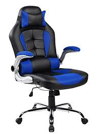 merax high back ergonomic pu swivel chair computer