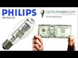philips lighting mh150 u m 150w metal halide light bulb coupon