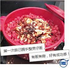 cuisine de a炳 cuisine de a 炳100 images 窮食易風炳記茶檔名人大排檔登印藝 100