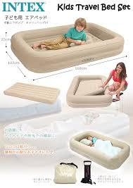 ท นอนเป าลม kidz travel bed set intex 66810 baby g gang