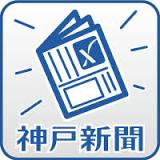 日本の地方議会議員, 立候補, にかほ市, 秋田県, 開票