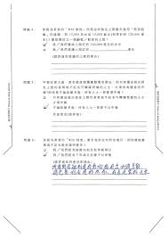 bureau v駻itas formation consultation on the establishment of a reporting system on