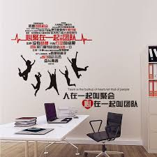 Fundecor Corporate Culture Series Team Slogan Wall Stickers Office Corridor Decoration Character Decalcomanie In From Home Garden On