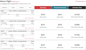 Reader Question: How To Use Air Canada Discount Code ...