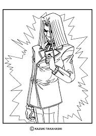 Yu Gi Oh 1 Coloring Page
