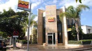 attijari wafa bank siege casablanca attijariwafa bank fonds propres à renforcer perspectives med