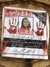 Posters Of 7 Year Old Zainab Amin Whose Rape And Murder In Kasur Pakistan Shocked The Nation Have Been Posted All Over Her Community