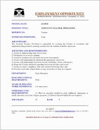 Real Estate Resume Examples Inspirational Reception Luxury American Sample New