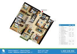 C Floor Plans by Floor Plans Marina Heights Marina Square Al Reem Island
