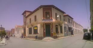 bureau de poste 17 file the poste of batna city jpg wikimedia commons