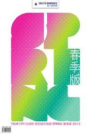 horaire ouverture bureau vall馥 bureau vall馥 aix 100 images that s prd shenzhen august 2015