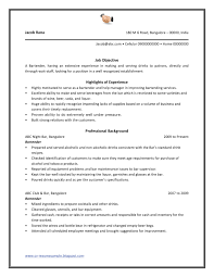 Bartender Resume Template - PDF Format | E-database.org Bartender Resume Skills Sample Objective Samples Professional Cover Letter For Complete Guide 20 Examples Example And Tips Sver Velvet Jobs Duties Forsume Best Description Of Hairstyles Mba Pdf Awesome Nice Impressive That Brings You To A 24 Most Effective Free Bartending Bartenders