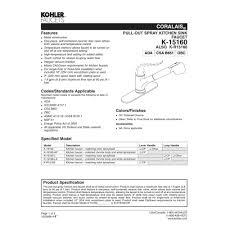 Kohler Coralais Faucet Cartridge by Kohler Faucet K 15160 Cp Coralais Polished Chrome Pullout Spray